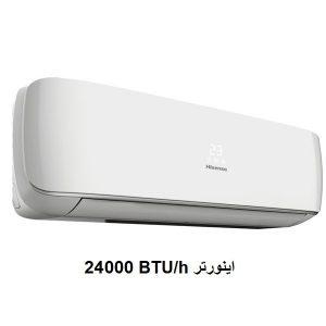 کولر گازی اسپلیت اینورتر هایسنس ۲۴۰۰۰ مدل ورسای HIH-24TG